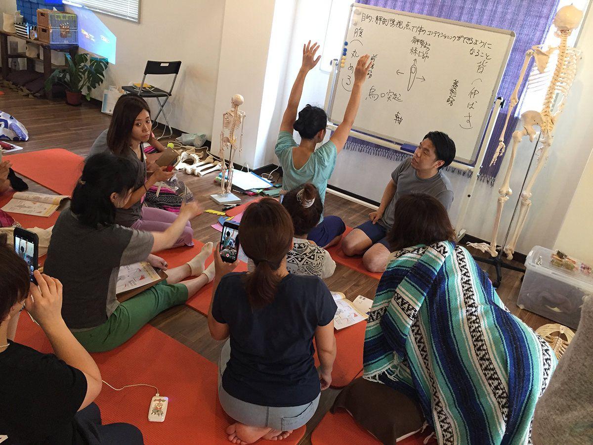 北海道 リアル解剖学入門講座 上半身編