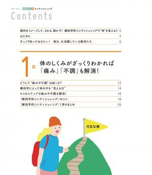 book3img02