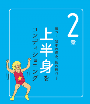 book3img07