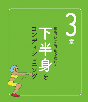 book3img12