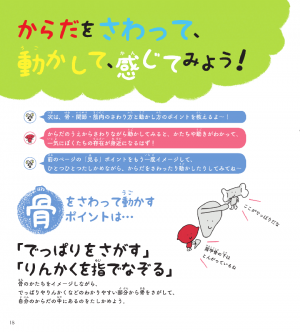 book2img04